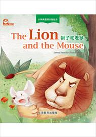 The Lion and the Mouse狮子和老鼠