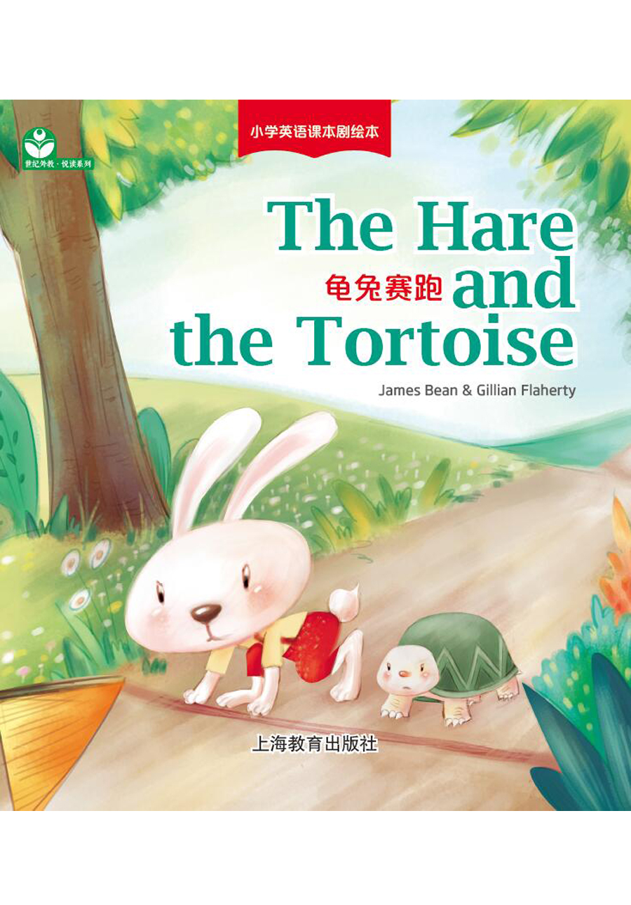 The Hare and the Tortoise龟兔赛跑