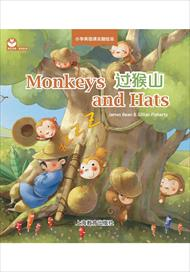 Monkeys and Hats 过猴山