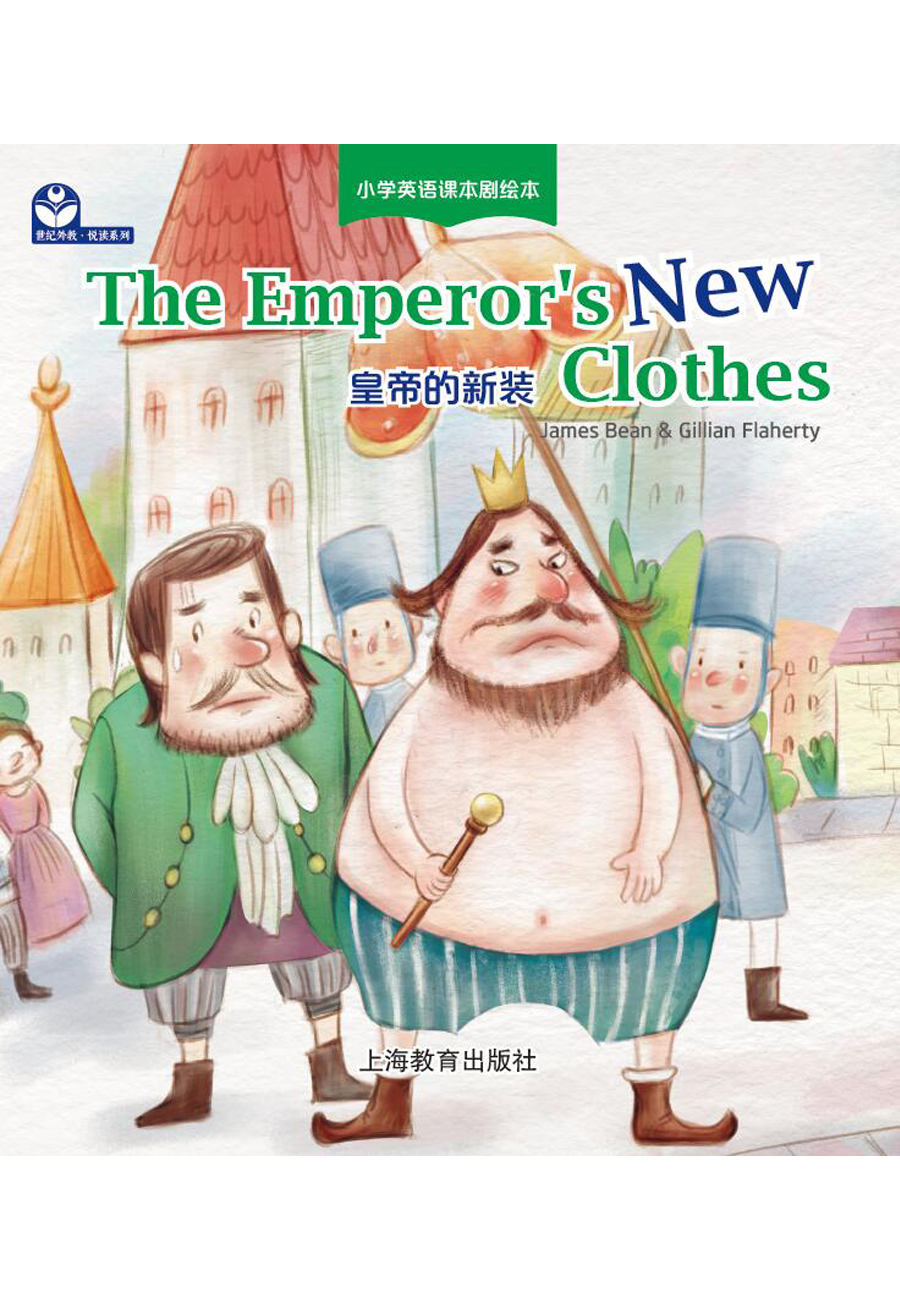 The Emperor's New Clothes皇帝的新装