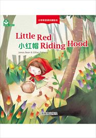Little Red Riding Hood 小红帽