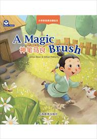 A Magic Brush 神笔马良